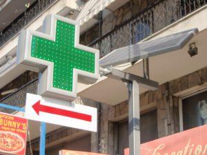 Σταυρός led φαρμακείων